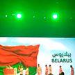 Команда Беларуси выступает на WorldSkills Asia
