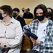 Суд по делу Тимы Белорусских начался в Минске