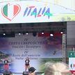 Bellissimo! Праздник Италии проходит в Верхнем городе