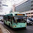 В Минске из-за ремонта перенесут две остановки общественного транспорта