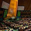 74-я сессия Генеральной Ассамблеи ООН открылась в Нью-Йорке