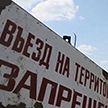 Конфликт на Донбассе накаляется: Киев и Москва обменялись упрёками в расширении военного присутствия вблизи зоны конфликта