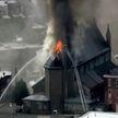 Храм, которому больше 100 лет, горит в Филадельфии