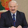 Лукашенко: Беларусь останется суверенным государством, чего бы это стране не стоило