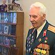 Поздравления ветерану: фронтовику Ивану Кустову исполнилось 97 лет
