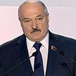 Лукашенко на ВНС-2021: Только такое сильное государство, как наше, может обеспечить защиту интересов своей страны