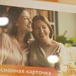 Что Белагропромбанк предлагает людям пенсионного возраста?