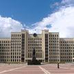 15 инициативных групп зарегистрировал ЦИК по выдвижению кандидатов в Президенты Беларуси