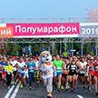 Анастасия Дашкевич и Дмитрий Граматовский выиграли забеги на 5,5 км на Минском полумарафоне-2019
