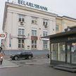 Что изменится в Беларуси с 1 декабря?
