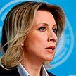 Российский МИД прокомментировал обвинения Беларуси в миграционном кризисе в ЕС