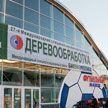 Начинает работу Международная выставка «Деревообработка-2021»