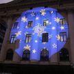 Новые формы светового украшения тестируют в Минске
