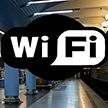 Бесплатный Wi-Fi появится в метро столицы