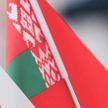 Россия закрывает границу с Беларусью для передвижения людей
