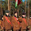 В Плещеницах захоронили останки белорусского красноармейца, погибшего в годы Великой Отечественной