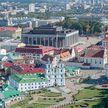 Минск вошёл в ТОП-40 самых безопасных городов в мире