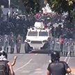 Совбез ООН обсудит ситуацию в Венесуэле