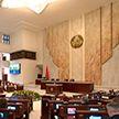 Палата представителей во втором чтении одобрила закон о бюджете. Что ждёт белорусскую экономику в 2020 году?