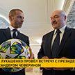 Проведение Суперкубка и секрет успеха в футболе. О чем еще рассказал президент УЕФА во время визита в Беларусь?
