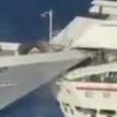 Два круизных лайнера столкнулись в Мексике