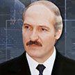 Александр Лукашенко поздравил православных христиан с Рождеством