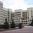 Правительство запретило ввоз в Беларусь товаров Nivea и Škoda