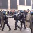 Антиковидные протесты во Франции: почти 100 человек задержаны
