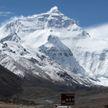 Высоту Эвереста повторно измерят