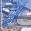 В порту Южной Кореи произошла авария