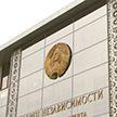 Александр Лукашенко и Ильхам Алиев проведут переговоры в Минске