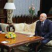 Лукашенко проводит встречу с главой службы внешней разведки России Нарышкиным