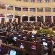 В Палате представителей рассмотрели новые законопроекты. Они касаются массовых мероприятий и  экстремизма