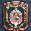Стало известно, сколько человек в Минске задержали 23 января