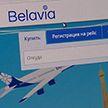 Распродажа от «Белавиа»: больше половины билетов уже продано