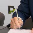 Банк развития и Белорусский инновационный фонд подписали соглашение о сотрудничестве