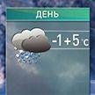 Прогноз погоды на 1 января