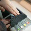 Мужчина в Москве обменял билеты «банка приколов» на 1 млн российских рублей в банкомате
