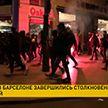 Протесты против коронавирусных мер проходят в Испании и Италии
