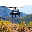 В Колумбии упал военный вертолет – 11 человек пропали без вести