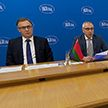 На международной конференции по вопросам стратегического развития ЕАЭС обсудили новые вызовы интеграции
