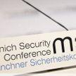 Мюнхенская конференция 2021: темы, тренды и спикеры