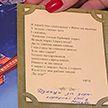 Посылка на МКС: журналисты ОНТ передали свой подарок Олегу Новицкому