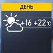 До 10°С выше нормы. Прогноз погоды на 16 октября