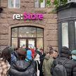За новыми iPhone 13 в Москве выстроилась очередь: почитайте во сколько пришли первые покупатели