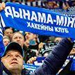 Хоккеисты «Динамо-Минск» потерпели седьмое поражение подряд в КХЛ