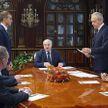 На «Керамине» и в Белорусской нефтяной компании назначено новое руководство