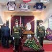 Прощание с Владимиром Цыплаковым прошло в Минске