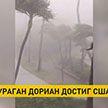 Порывы ветра до 120 км/ч: в США бушует ураган «Дориан»