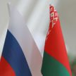 Лукашенко: Россия всегда будет ближайшим союзником Беларуси, хоть и поменяла братские отношения на «партнерские»